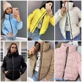 Топовые стильные куртки, 42, 44, 46 рр, 6 расцветок!