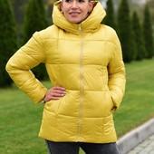 Стильная куртка! Отличное качество!