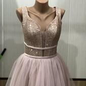 Платье в пол на выпускной, свадьбу, другое торжество