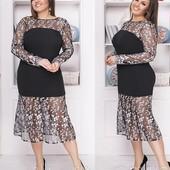 Шикарное платье с очень красивым кружевом р.S