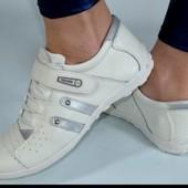 Кожаные кроссовки унисекс Walker 32- 20смЕсть бирка качества