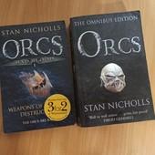 Две Книги на английском языке одним лотом Stan Nicholls Orcs английский язык