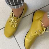 Демисезонные ботиночки .