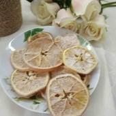 Апельсиновые слайсы