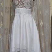 Сукня із шлейфом