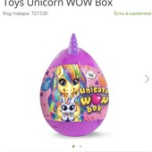 Большое яйцо-сюрприз с единорогом. Unicorn wow box