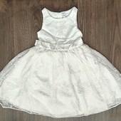 Шикарнешее платье Сool Сlub на рост 110см by Smyk