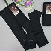 Теплые зимние демисезонные штаны лосины гамаши леггинсы на байке флисе с начесом 48 50 52