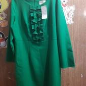 новое платье размер 50