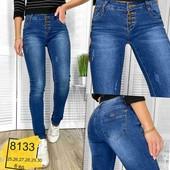 Обалденные джинсы, стрейч, качество отличное, рр. 25-26