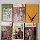 ЛоВиЛоТы! Пакет книг - классика