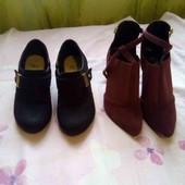 Туфлі на дівчинку! 13-14 років