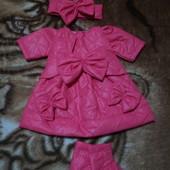 комплект платье+ желетка+повязка +сапожки на пупса беби бёрн