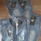 Стильные джинсы одни на выбор. Есть замеры.