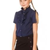 Две школьные блузы (синяя и белая) в одном лоте 140/146/152