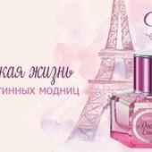 Новинка!!! от Faberlic Парфюмерная вода #Boom Couture, - Фруктово-гурманский аромат