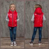 Крутые модные жилетки для девчонок р.128-152