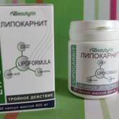 Lipocarnit - Капсулы (30 капсул) для похудения ❤️(Липокарнит)