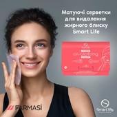 Матирующие салфетки от Farmasi, 1 упаковка (100шт!)