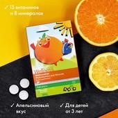 Комплекс Мультивитамины и минералы для детей Wellness Oriflame Орифлейм