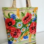 Яркая! Практичная сумка в национальном стиле