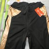 Детские брюки лосины для девочки р 164, нюанс