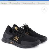 Даже стильні чоловічі кросівки 45р