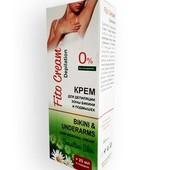 Крем для депиляции зоны бикини и подмышек Fito Cream Depilation