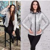 Стильные демисезонные курточки 40, 42, 44, 46, 48, 50 рр, пудра, серый (жемчуг), серебро