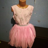 221. Сукня