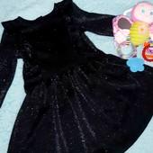 Шикарное мерцающее платьице,на малышку 1,5-2 годика