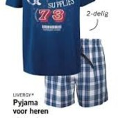 стильная мужская пижама от Livergy. Германия.