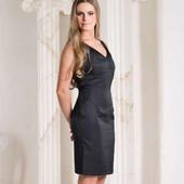 Утонченное мини-платье Stefanel размер 42 Италия