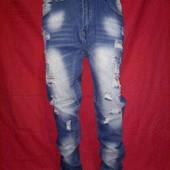 Стильные джинсы рванки бойфренды.