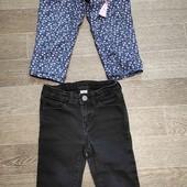Штаны джинсы до 86 см одним лотом