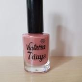 Два лака для ногтей Violetta, матовый, выльная роза