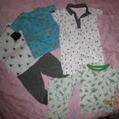 вещи на мальчика 9-12мес+пижама в подарок