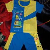 Стоп!!! Классный костюм на лето для мальчика!