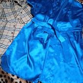 Одним лотом рубашка и халатик