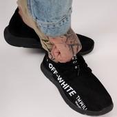 Стильные мужские кроссовки.