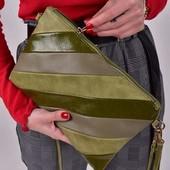 Шикарні сумки. Одна на вибір