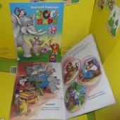 Книжки на украинском языке в лоте 5 книг
