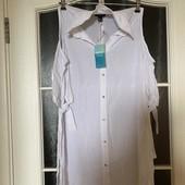 Модная рубашка блуза с открытыми плечами New Look