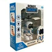 Интерактивная игрушка летающий робот с датчиком