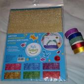 Для детского творчества набор самоклеющаяся бумага с блестками и скотч цветной с блестками