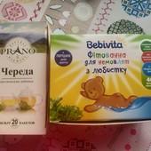 Травы для купания малыша аптечные в фильтр-пакетах Череда Любисток