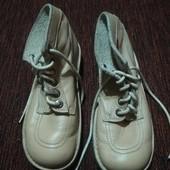 Осенние ботиночки, 37