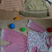 одяг на р.92-104