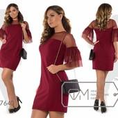 Красивое платье тм Фабрика моды, размер 52