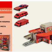 Паркинг 2203F Пожарная станция +3 металлические машинки